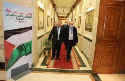 الجولة الثانية.. انطلاق جلسات الحوار الوطني في مصر