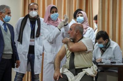 الصحة بغزة تصدر إعلاناً خاصاً بخطتها لتطعيم المواطنين ضد (كورونا)