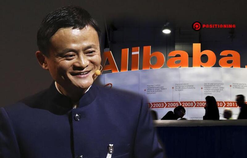 الصين تفرض غرامة 2.78 مليار دولار على موقع (علي بابا)