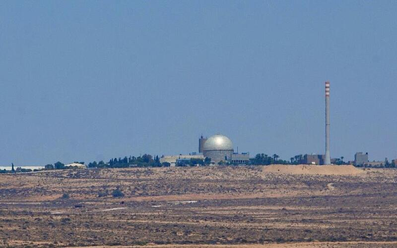 الجيش الإسرائيلي يكشف عن مصدر الانفجار الكبير قرب مفاعل ديمونا (شاهد)