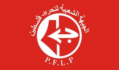 الشعبية تحذر من إلغاء الانتخابات بحجة رفض الاحتلال إجراءها بالقدس