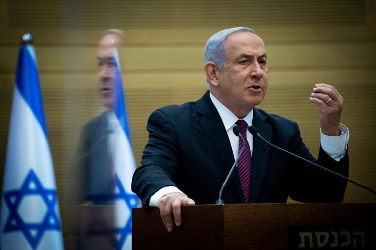 سيناريوهات تشكيل الحكومة الإسرائيلية ودور