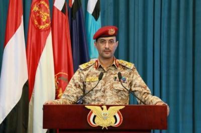 الحوثيون: استهداف مطار جيزان وقاعدة الملك خالد بمسيرتين