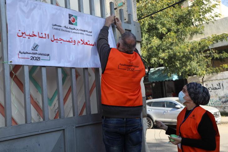 حماس: لسنا جزءاً من تأجيل أو إلغاء الانتخابات ويجب الاجتماع وطنياً لبحث فرضها بالقدس