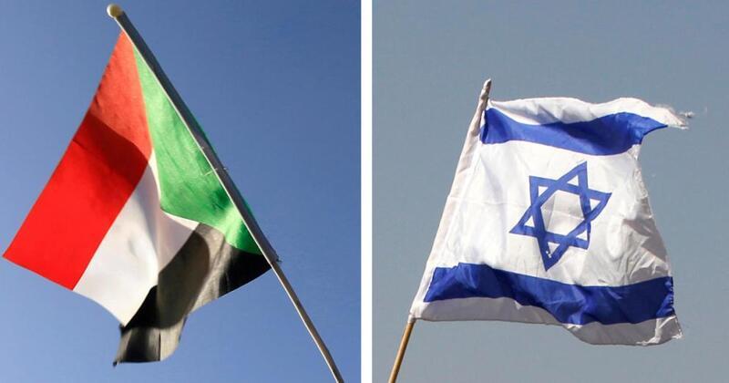 واشنطن ترحب بقرار السودان إلغاء قانون مقاطعة إسرائيل