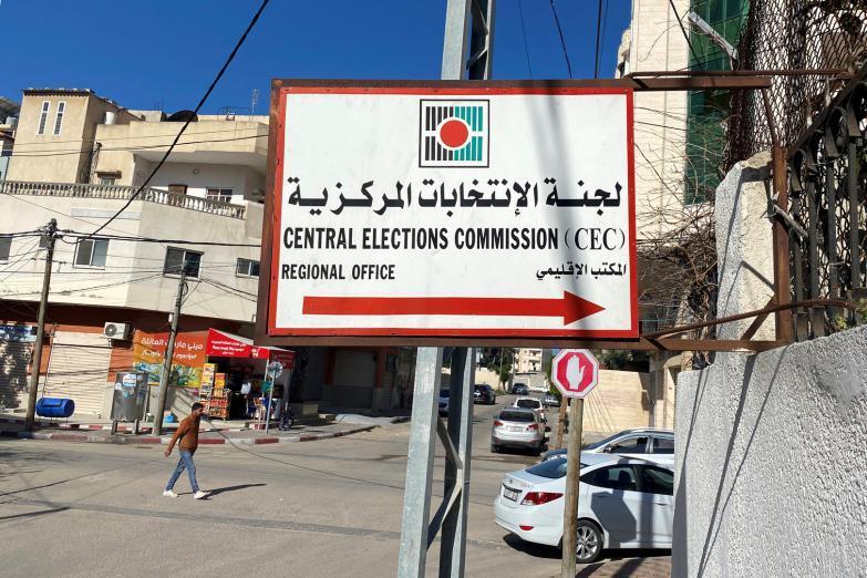 ماذا وراء مناورات إسرائيل من خلف الكواليس لمنع إجراء الانتخابات الفلسطينية؟
