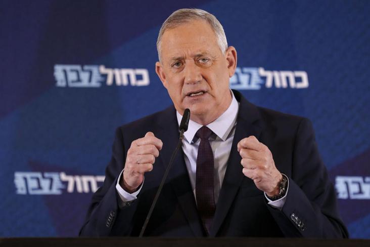 وزير الجيش الإسرائيلي بيني غانتس