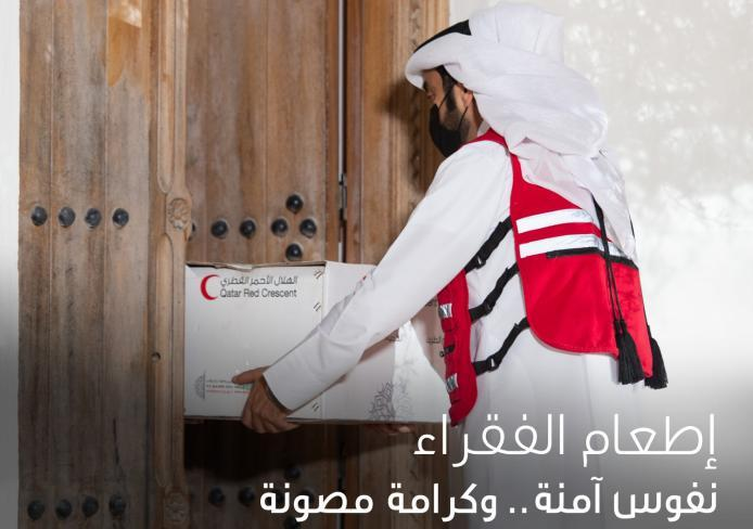 الهلال الأحمر القطري يواصل توزيع سلال غذائية في اليمن