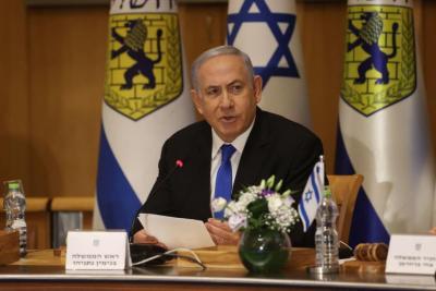 """صحيفة عبرية: 4 عوامل ستؤثر على مستقبل """"إسرائيل"""" قريبا"""