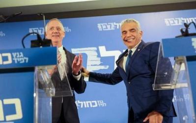 غانتس ولبيد يتفقان على تشكيل الحكومة الإسرائيلية الجديدة.. إليكم التفاصيل