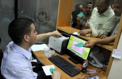 مالية غزة تعلن موعد ونسبة صرف رواتب الموظفين