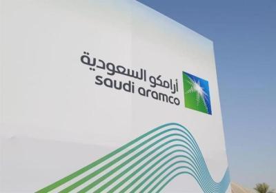 أرامكو تعلن عن طرح صكوك بالدولار لأول مرة في تاريخها