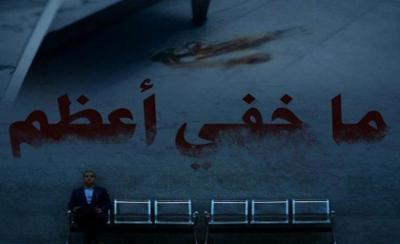 """شاهد - مروان عيسى نائب محمد الضيف يظهر في برنامج """"ما خفي أعظم"""""""