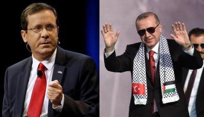 قناة عبرية تكشف ما وراء مكالمة أردوغان وهرتسوغ