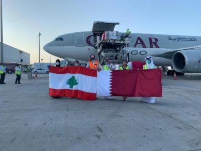 وصول طائرة قطرية محملة بـ 70 طنا من المواد الغذائية هبة للجيش اللبناني
