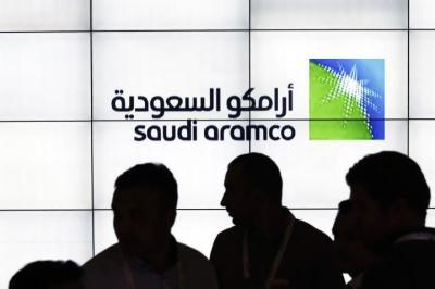 """أرامكو السعودية تقر بتعرضها لـ """"ابتزاز"""" بملايين الدولارات"""