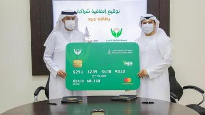 """مصرف إسلامي يطلق بطاقة """"جود"""" بالتعاون مع جمعية الشارقة خيرية"""