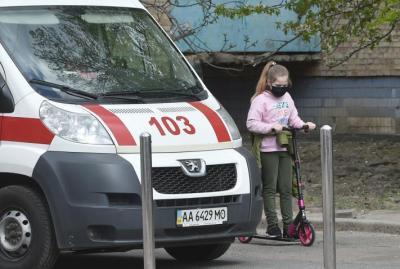قائمة محدثة بأكثر الدول تضررا من وباء (كورونا)