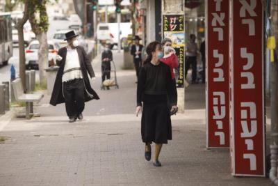 الصحة الإسرائيلية تسجل 7 وفيات و3372 إصابة جديدة بـ (كورونا)