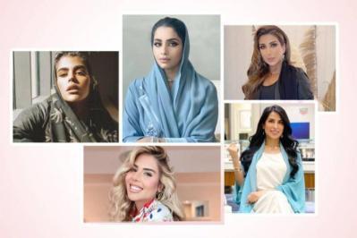 شاهد  أشهر مدونات اللايف ستايل الإماراتيات على تطبيق (إنستغرام)