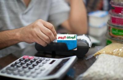 منصة البطاقة التمويلية تطلق الثلاثاء ويمكنكم تسجيل طلباتكم بدءًا من الشهر المقبل