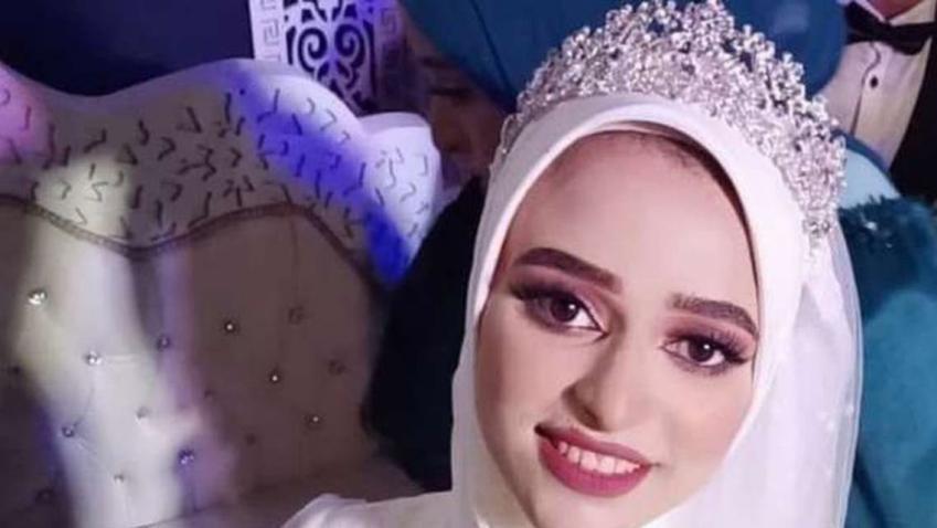 وفاة عروس مصرية بعد زفافها بساعة