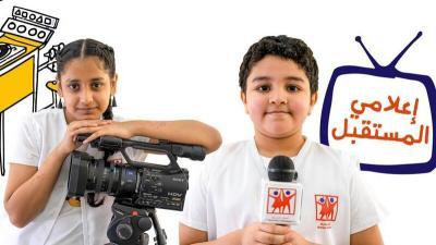 """""""أطفال الشارقة"""" تنمي مهارات 260 طفلاً في المجال الإعلامي"""