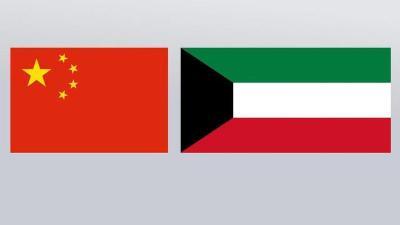 بشرط.. صحيفة: الصين تعرض على الكويت قرضا بـ 16 مليار دولار لتمويل مشروع ضخم