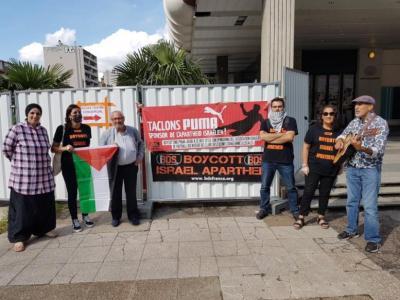 """بالصور.. حركة """"BDS"""" تطالب بمقاطعة شركة """"بوما"""" الألمانية"""