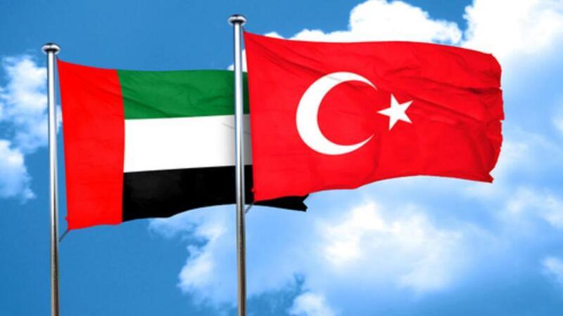 بلومبرج: صناديق ثروة إماراتية تدرس تنفيذ استثمارات مليارية في تركيا