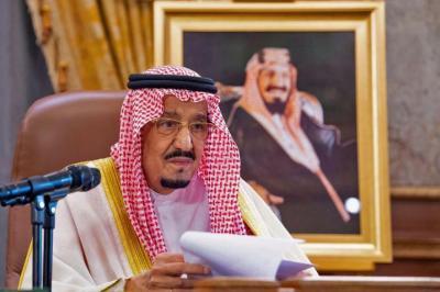 الملك سلمان: السعودية تدعم الجهود الرامية لحل أزمة سد النهضة سلميا