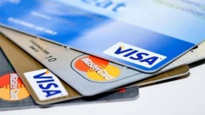 5 خطوات عليك اتباعها قبل التقدم للحصول على بطاقة ائتمان