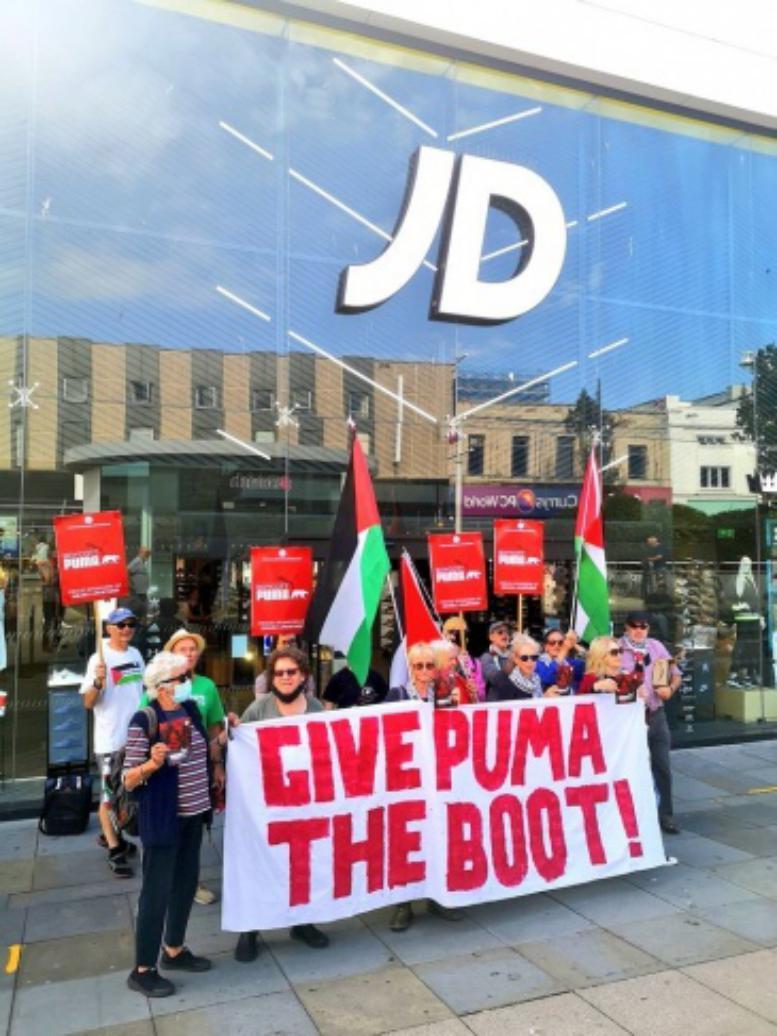 """حركة """"BDS"""" تطالب بمقاطعة شركة """"بوما"""" الألمانية"""