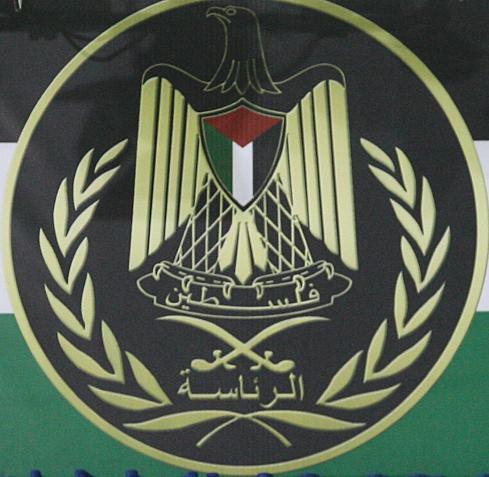 الرئاسة الفلسطينية تدين جريمة الاحتلال في القدس وجنين