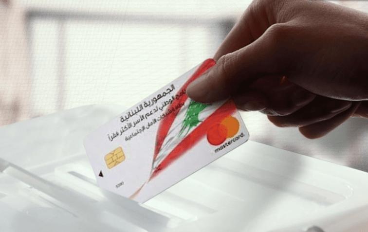 وزير الشؤون الاجتماعية: البطاقة التمويلية تخضع للدرس والتقدم ملحوظ