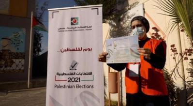 لجنة الانتخابات تتم استعداداتها لبدء مرحلة التسجيل والنشر والاعتراض