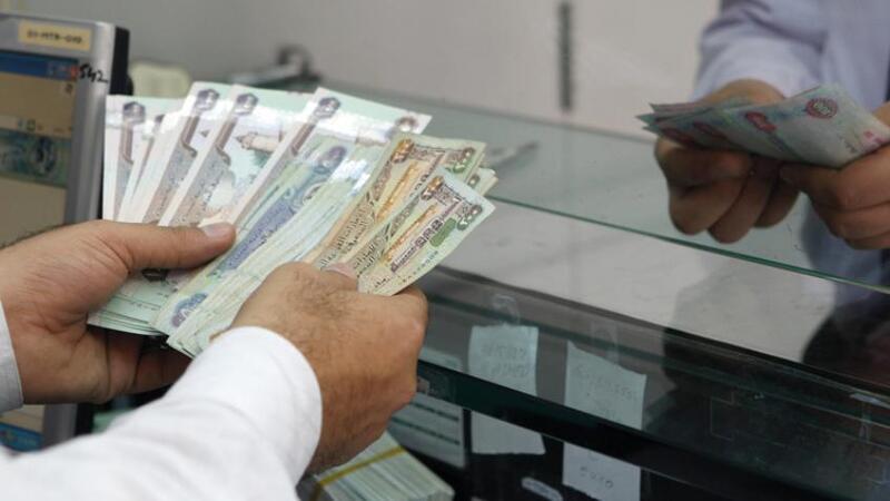 رابط فحص المنحة القطرية لشهر ١٠ في قطاع غزة