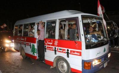 """قطاع النقل البري في لبنان يدعو إلى """"يوم غضب"""" احتجاجا على ارتفاع أسعار المحروقات"""