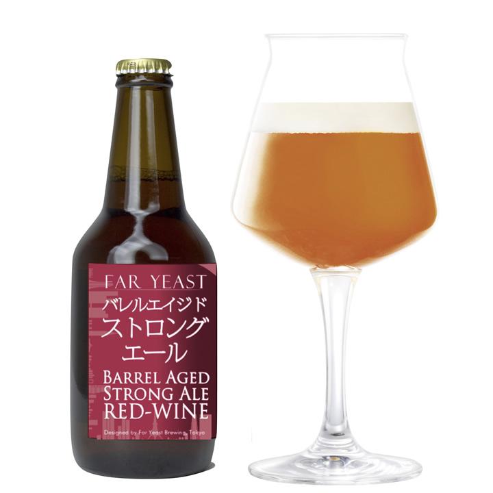 「Far Yeast Barrel Aged Strong Ale (RED-Wine):ファーイースト バレルエイジド・ストロングエール レッドワイン」