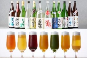 新橋酒祭り