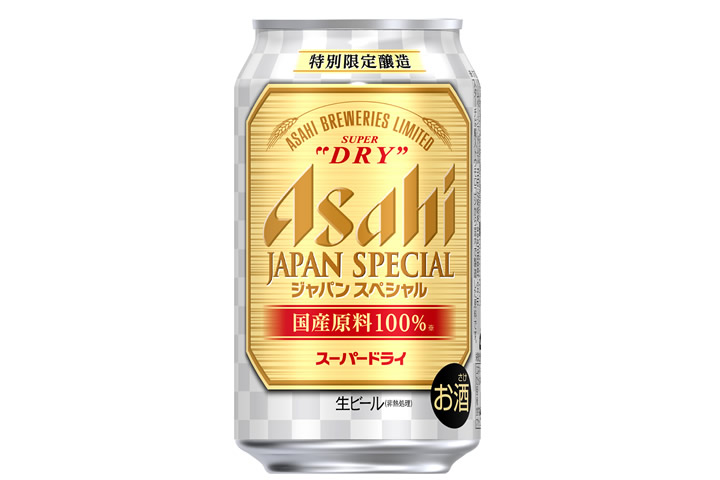 アサヒビール「アサヒスーパードライ ジャパンスペシャル」