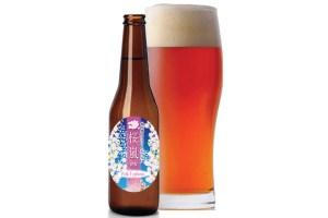 いわて蔵ビール「桜嵐IPA~PinkTyhoon~」