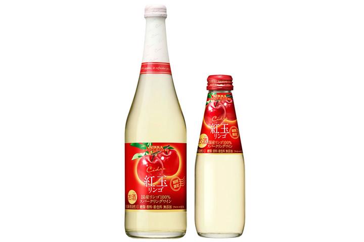 アサヒビール「ニッカシードル紅玉リンゴ」