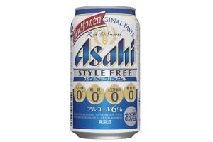 アサヒビール「アサヒ スタイルフリー パーフェクト」