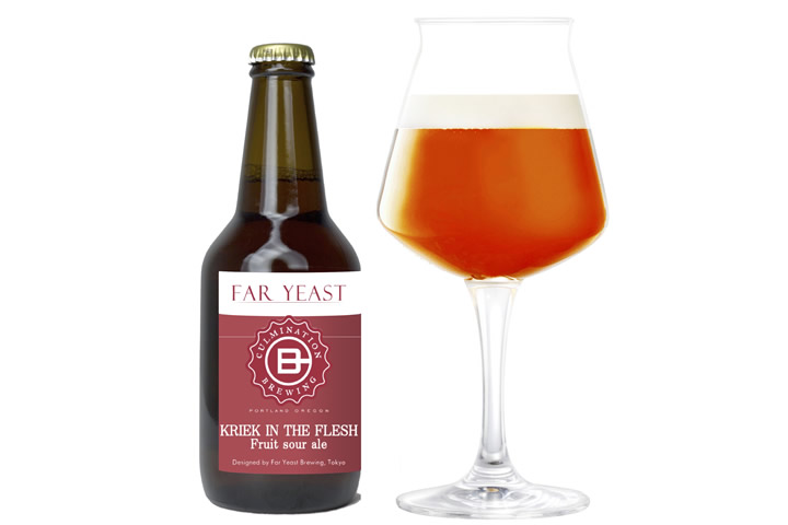 Far Yeast Brewing「Far Yeast Kriek in the flesh」