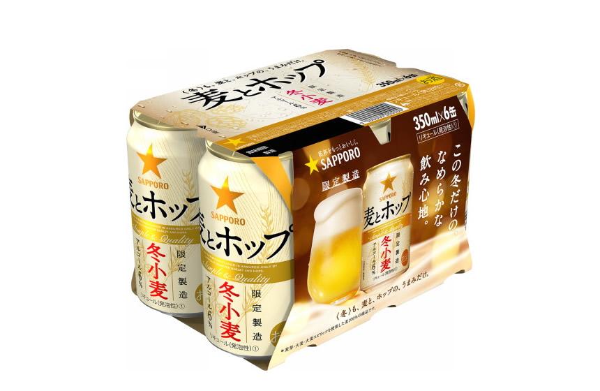 サッポロビール新商品「サッポロ 麦とホップ 冬小麦」