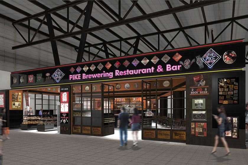 「THE PIKE BREWING RESTAURANT& CRAFT BEER BAR(ザ・パイクブリューイング レストラン&クラフトビアバー)」