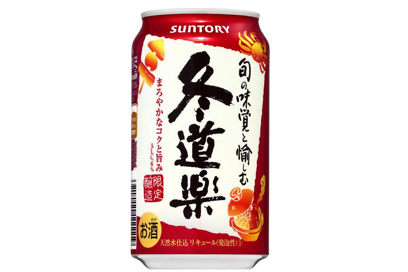 【2018冬新商品】サントリービール、アルコール度数6%の新ジャンル「冬道楽」を新発売