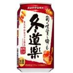 サントリービール新商品「冬道楽」