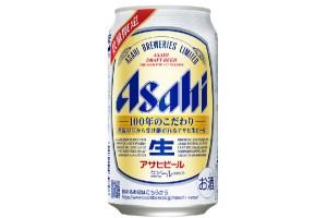 アサヒビール「アサヒ生ビール」